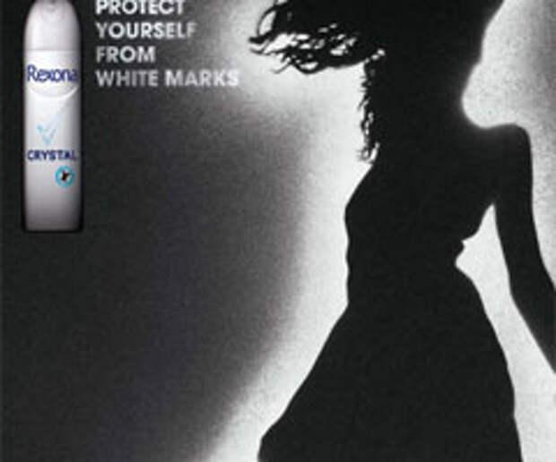 Rexona: история без белых пятен!