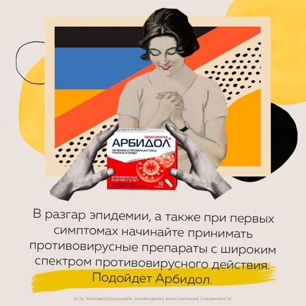 2 примера адской рекламы российских фармацевтов о коронавирусе