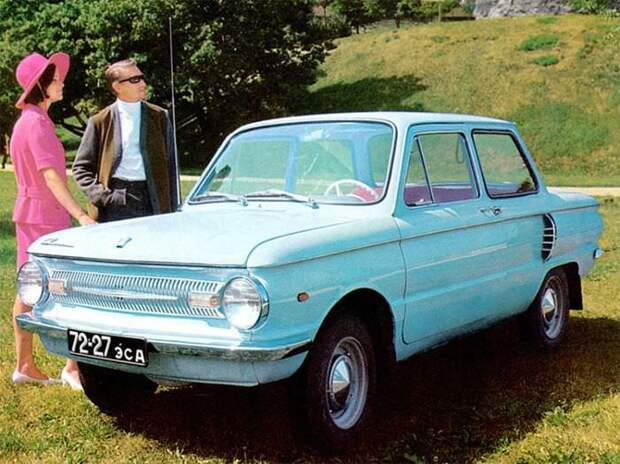Запорожец автомобиль для советской молодежи
