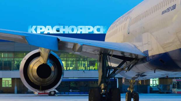Красноярский аэропорт направит на проект грузового терминала 611 млн рублей
