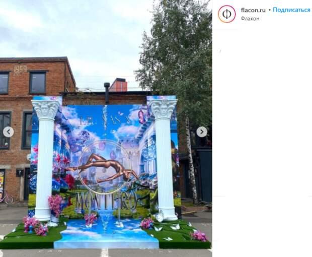 Фото дня: на Большой Новодмитровской появилась интерактивная 3D – обложка альбома