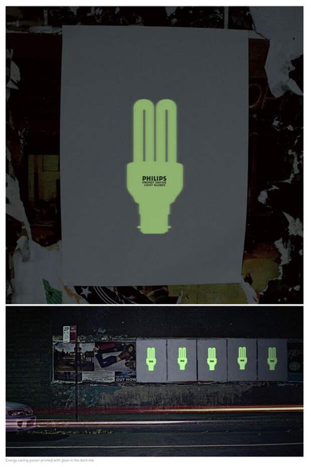Philips: да будет свет, причем энергосберегающий!