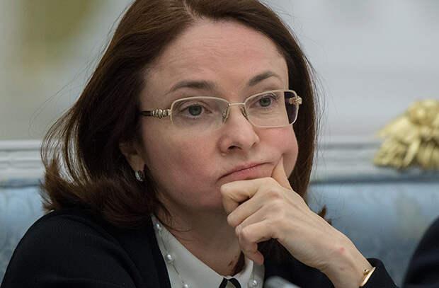 Председатель Центрального банка России Эльвира Набиуллина.  Фото: Сергей Гунеев / РИА Новости