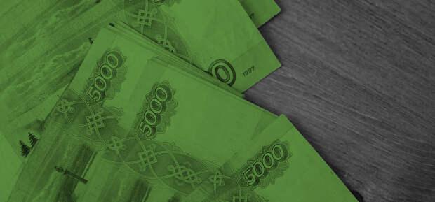 Немедленно проверьте свой кошелек: Россию наводнили фальшивые деньги