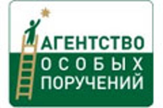 Новая услуга Porucheno.ru: свой человек в любой точке мира
