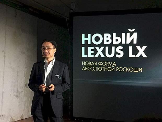 Обновленный Lexus LX получил в России дизель