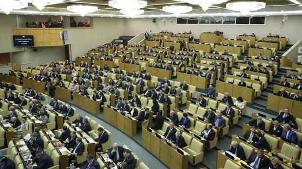 «Самый страшный закон»: как депутаты поднимали НДС