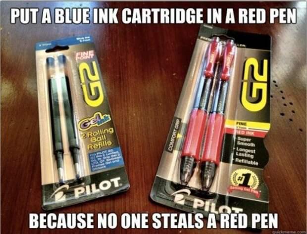 Красные ручки не воруют