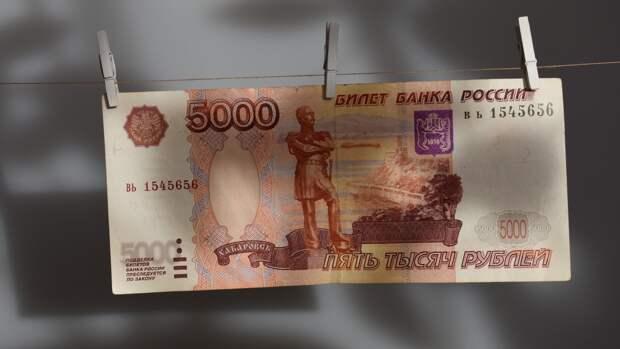 Аналитики назвали открытие границ фактором возможного ослабления рубля