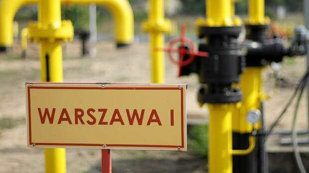 Молдавия перед новыми переговорами с «Газпромом» договорилась о поставках газа с Польшей