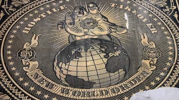 Афоризмы нового миропорядка