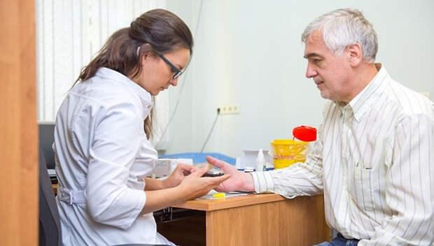 Около 35 млрд рублей планируют направить на здравоохранение в Подмосковье за три года