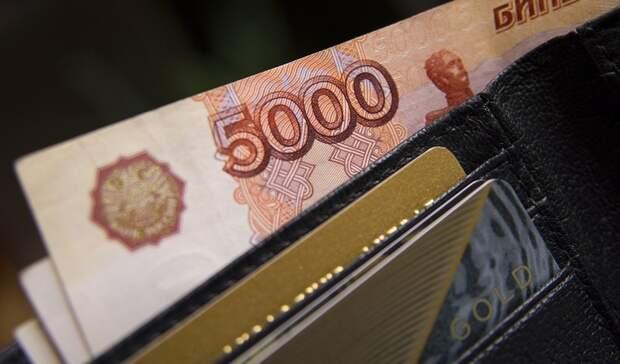 Эксперты НИУ ВШЭ подготовили доклад орисках для российской пенсионной системы