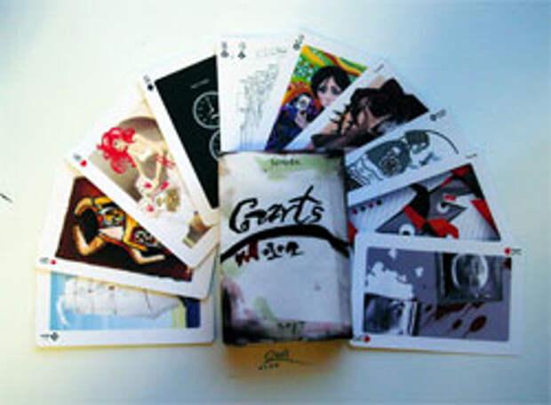 C-arts 3: теперь – открытки!
