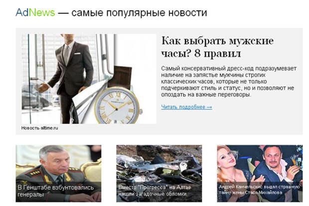 Как рекламировать интернет-магазин с помощью новостей