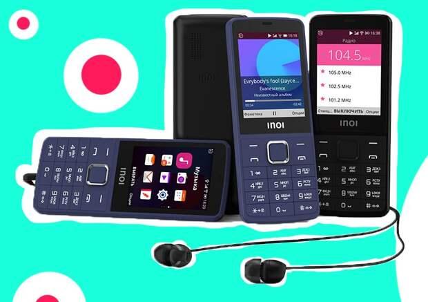 YouTube накнопочном телефоне: обзор необычной новинки отINOI