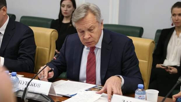 "Пушков прокомментировал слова Псаки о ""толстокожести"" США"