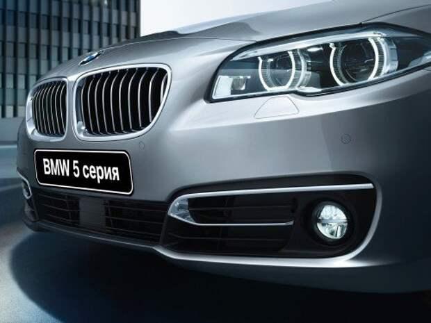2015 BMW 5-й серии
