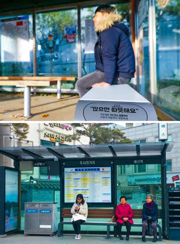 Уличная скамейка с подогревом. | Фото: mynewsforwomen.ru.