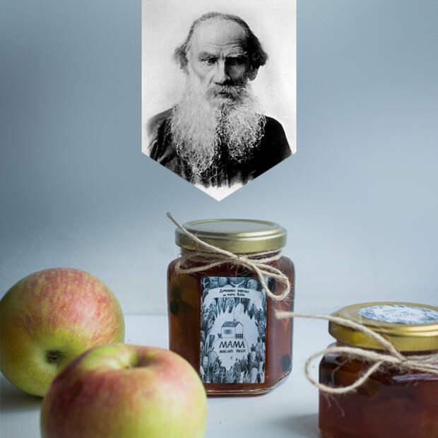 001 small10 Рецепты с яблоками от классиков русской литературы