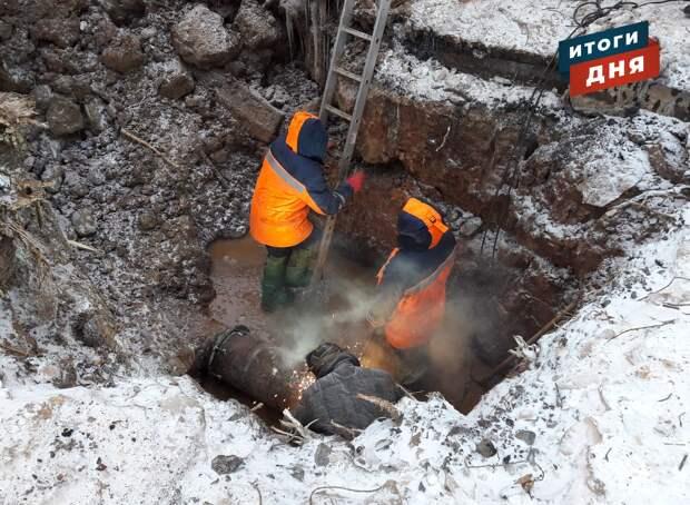 Итоги дня: порыв теплосетей в Ижевске, потепление и гололедица на дорогах Удмуртии