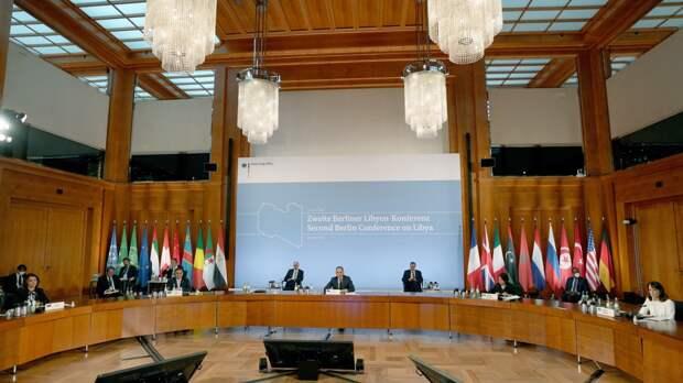 Вторая конференция по урегулированию ливийского кризиса стартовала в Берлине