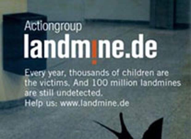 Противопехотные мины: вспомните о детях!