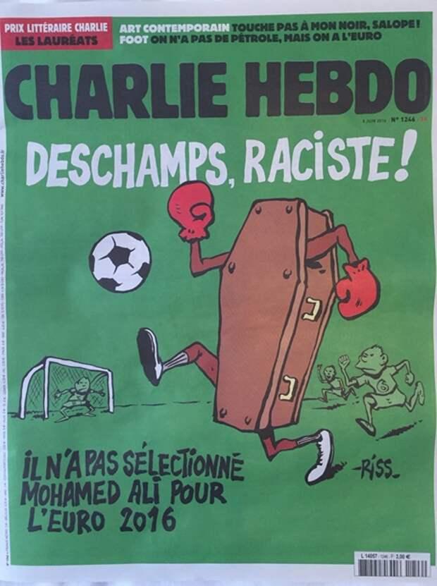 Charlie представила теракт на матче Россия-Англия