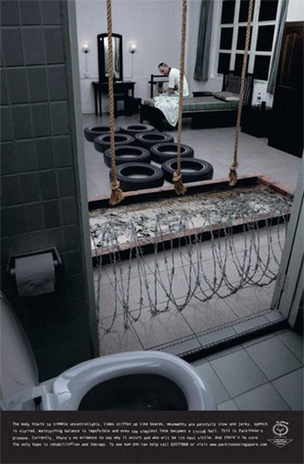 Когда путь до туалета кажется полосой препятствий