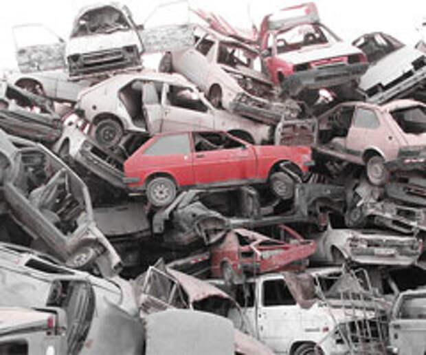Помирать – так с музыкой! или Как заработать на утилизации автомобилей
