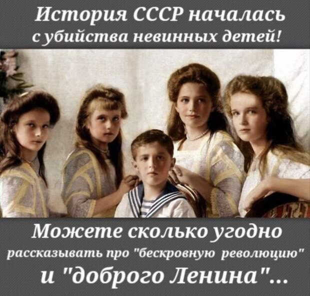 Дорасследование цареубийства в Екатеринбурге.  Тайна Ганиной Ямы