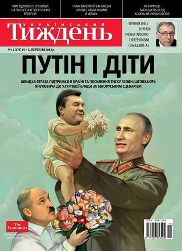 Украине по душе образ отца всех народов издания, издевательство, интересное, мир, обложки, политики, странное