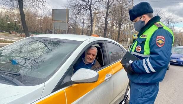 Пропускной режим ужесточили в Московском регионе