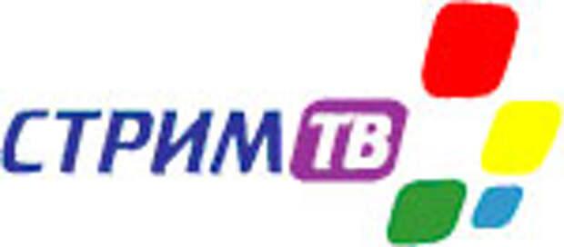 Старый логотип Стрим ТВ