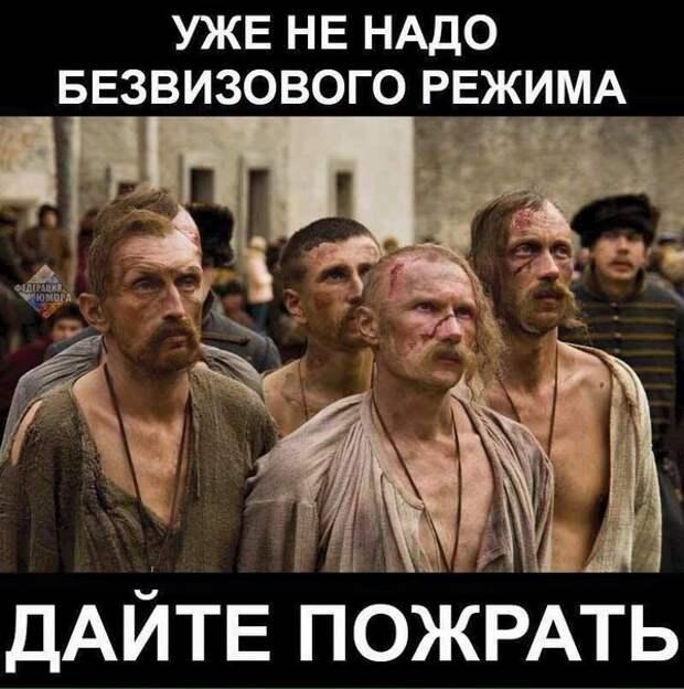 Броуновская республика Украина