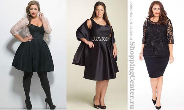 Нарядные вечерние платья для полных женщин: 25 потрясающих идей