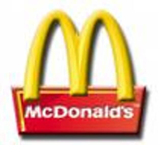 McDonalds: голодный не играет в хоккей!