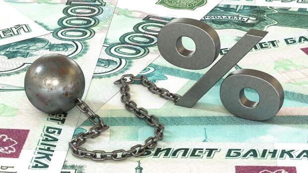 Юрист научил, как не остаться должником банка после погашения кредита