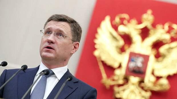 Новак рассказал о международном сотрудничестве РФ в сфере водородной энергетики
