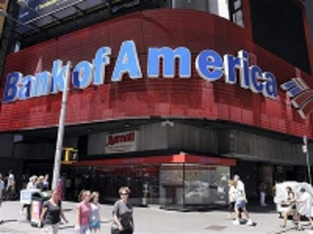 ПРАВО.RU: Bank of America предсказал рост доходов россиян