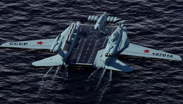 Забытые проекты: ударный экраноплан-ракетоносец, созданный в СССР
