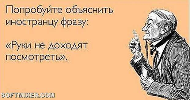 http://img1.liveinternet.ru/images/attach/b/4/103/470/103470859_3085196_22259142774905474661080870242n_thumb11.jpg