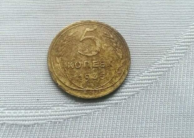 Редкие и дорогие монеты СССР которые можно найти в вашей копилке Нумизматика дорогая монета клад кладоискатель раритет редкая находка серый копатель