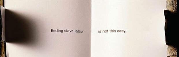 Социальная реклама: игры с бумагой