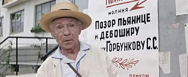 Георгий Светлани (Пиньковский). Кадр из фильма «Бриллиантовая рука»