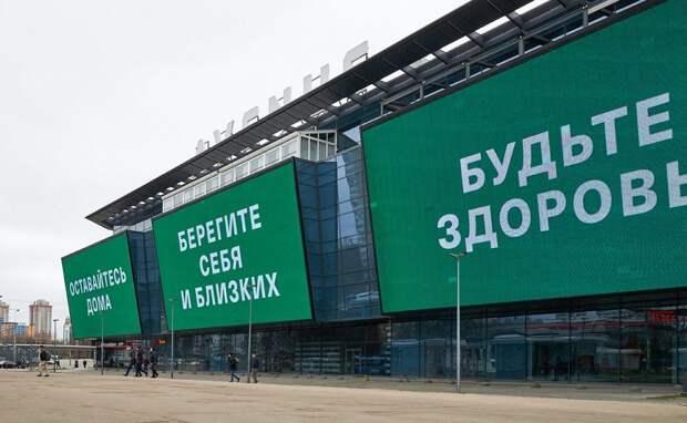 Меры экономической поддержки москвичей в условиях борьбы с коронавирусом расширены Фото с сайта mos.ru