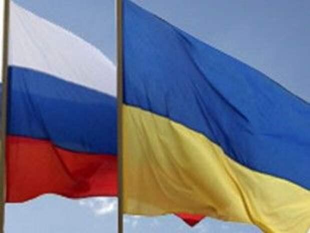 Соглашение об ассоциации с ЕС осложнит отношения между Украиной и РФ