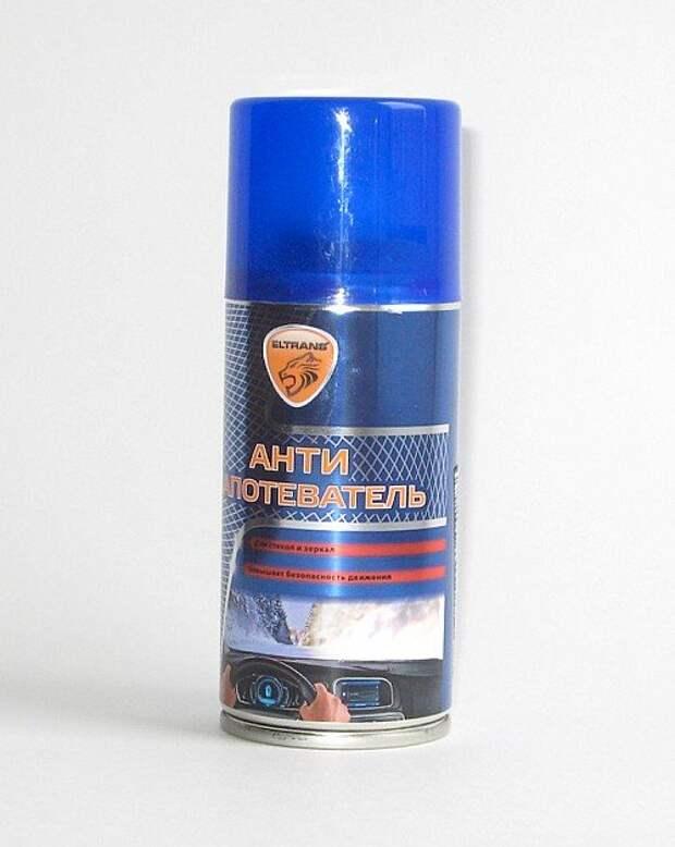 test-anti-eltrans-1600