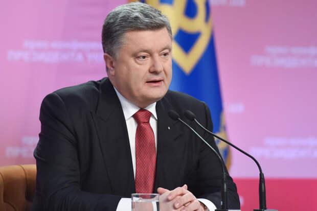 Чего боится президент Украины Петр Порошенко