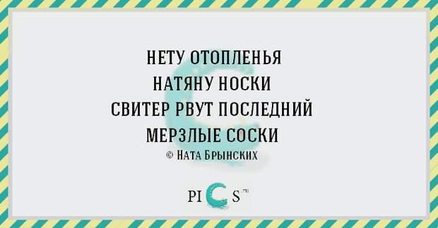 depr24 - Copy